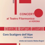 Cover : CONCERTO DEL SESSANTESIMO